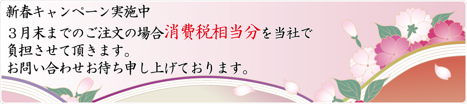兵庫県丹波市でよさこい衣装、祭り衣装を製作、販売しております。